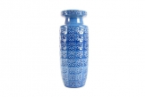 Scheurich Large Blue Flower Vase