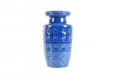 Scheurich Small Blue Flower Vase